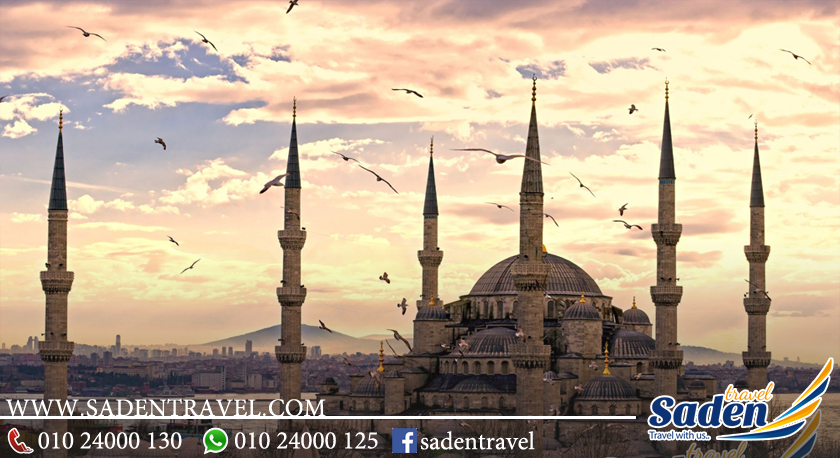 Istanbul-5 أيام Grand Ons